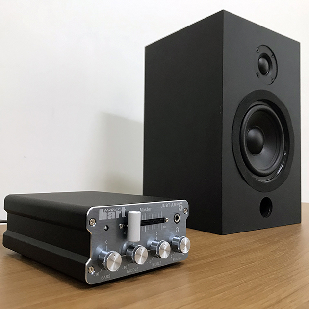Just AMP 5 - Line IN/RCA Speaker OUT, Phono Compatible, Send/ Return Function, 8 Ohm 25W+25W 3