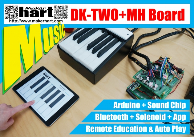 DK-TWO DIY Arduino Electronic Piano Kits 2