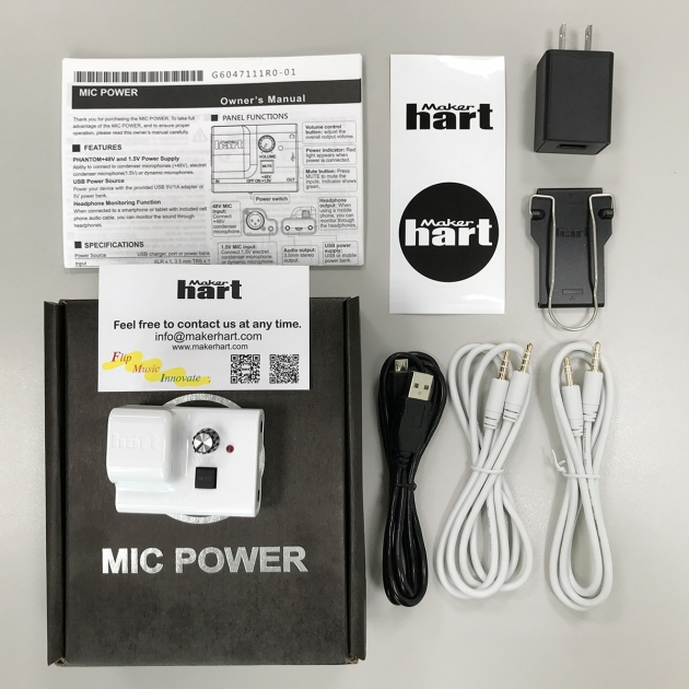 Just Mic Power - Mini Microphone Power Supply / Phantom Power 5