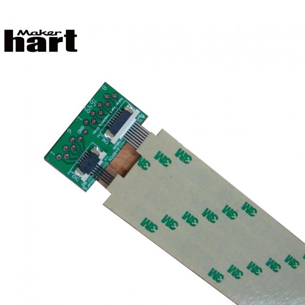 Membrane Position Sensor MAT255(4 Line Position Sensor L=255mm) 2