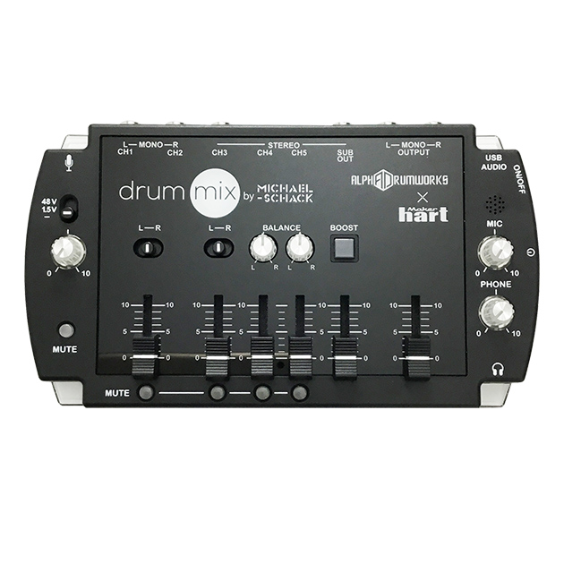drum mix - 5 channel music audio mixer 1